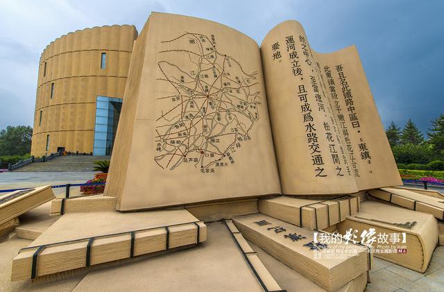 松原市规划展览馆位于松原市江北城区的滨江新区核心区,2012年6月12日正式开馆,是吉林省第一家城市规划展示场馆.