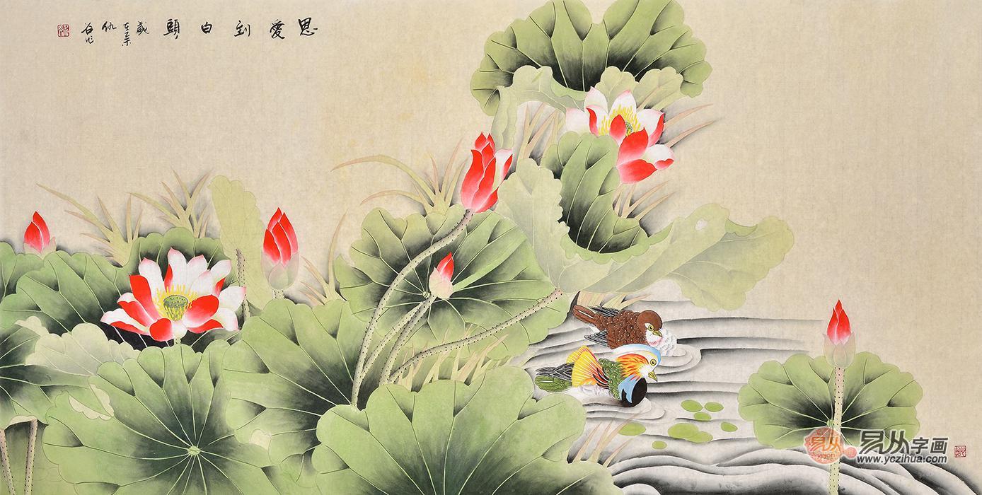 花鸟画家仇谷工笔画作品《天香合和》作品来源:易从网-仇谷女画
