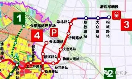 站人民有福了 合肥地铁1号线北延3站点10月份开建大后年建成