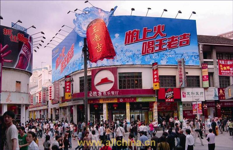 深圳东门白马服装批发市场介绍图片