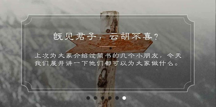 "ui设计:""banner""之高大上的花边设计"