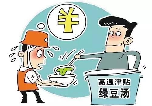 最近三天天气预报-重庆又迎来高温天气,最高达41度 近月高温补贴出炉