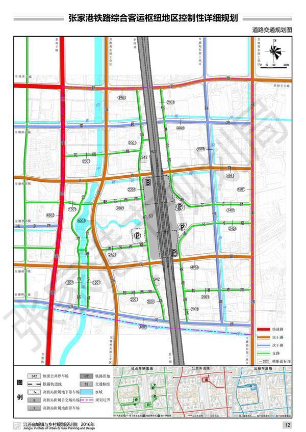 沪通铁路张家港段客运枢纽地区规划图公布,这才叫洪荒之力
