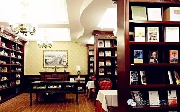 【它是沈阳首家24小时书店;它是近百年的欧式建筑;极