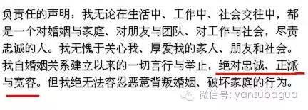 最中肯分析:她嫁给王宝强但没有嫁给爱情