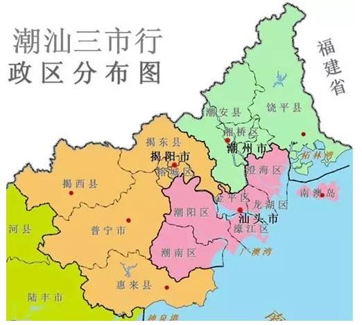 潮汕是对汕头市,潮州市,揭阳市三个地级市的统称