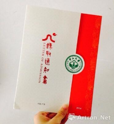 中山大学录取通知书-这些高颜值的录取通知书 你最喜欢哪一个设计