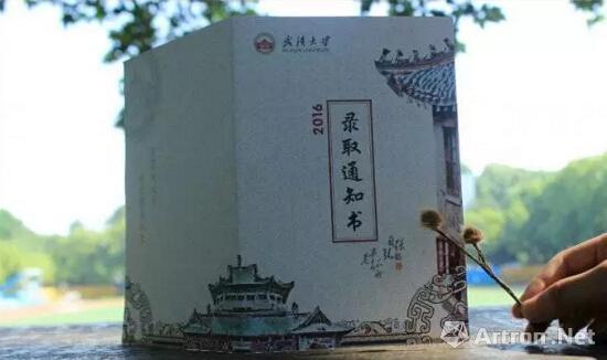 武汉大学录取通知书-这些高颜值的录取通知书 你最喜欢哪一个设计