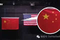 The?correct?Chinese?flag?finally?rise?up?in?Olympic