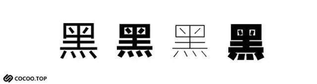 英文字体之有无衬线体   英文字母一般分为衬线体(serif),无衬线图片