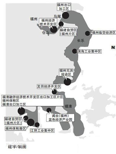福州新区规划图