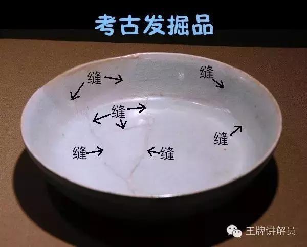 最罕见的汝窑瓷器收藏在河南博物院?! | 汝窑3