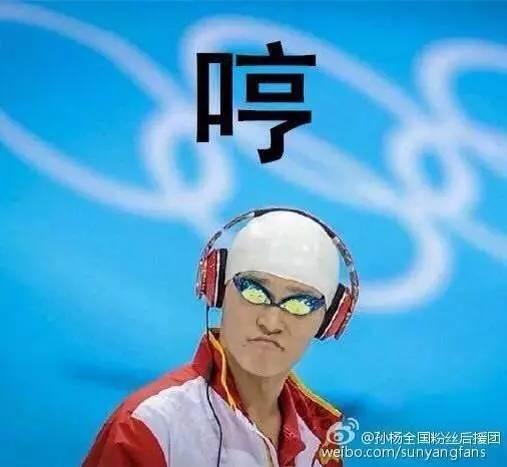"""如果有""""表情包奥运会"""",中国军团稳拿第一!图片"""