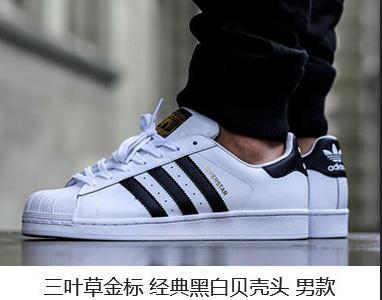 万斯权志龙只能排低6!看10双最具性价比球鞋