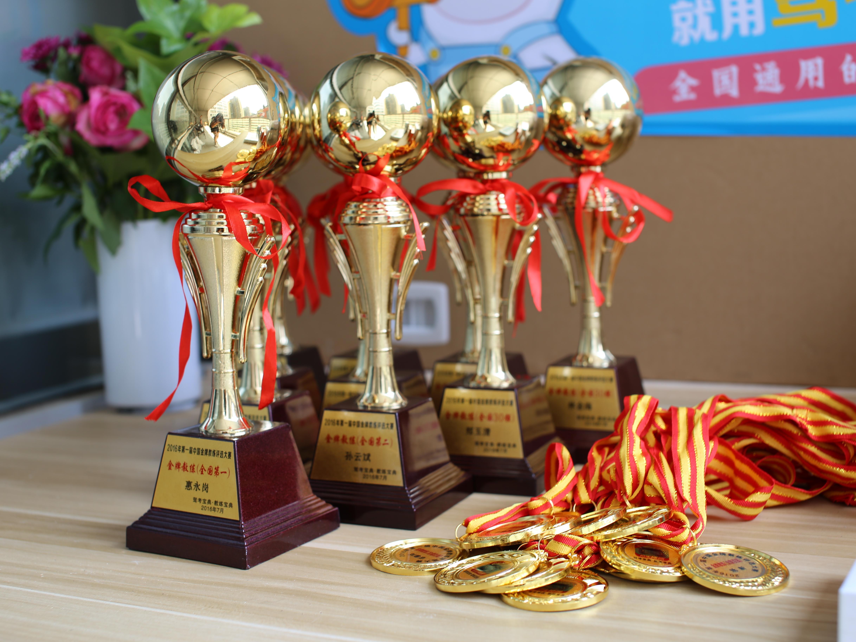 2016中国金牌教练评选,传播驾培行业正能量
