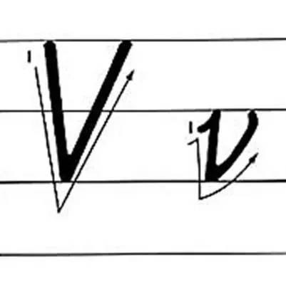 英文字母手写体笔顺_与学生们重温英语字母书写笔顺等