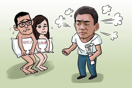 王宝强离婚的经济学原因 开始就注定了结局吗图片