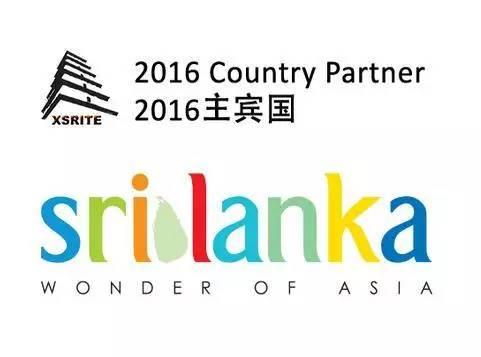 2016西安丝绸之路国际旅游博览会开幕在即!