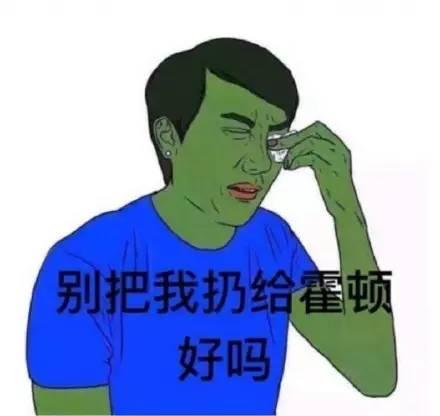 刷傅园慧表情包,看宁泽涛,不care金牌——这才是图片