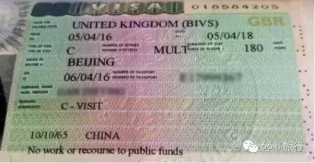 英国爱尔兰签证体系将于2016年10月31日到期