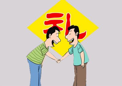 你的英语够礼貌吗 有教养的英语口语 搜狐教育 搜狐网