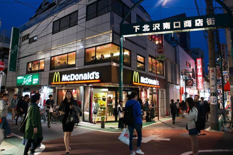经营管理 麦当劳退出中国成定局? 已在华犯下大错 - 耄耋顽童 - 耄耋顽童博客 欢迎光临指导