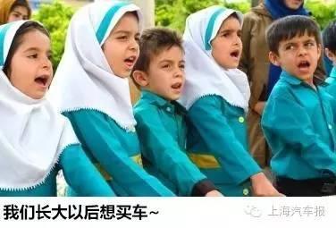 伊朗地图_伊朗人口总数