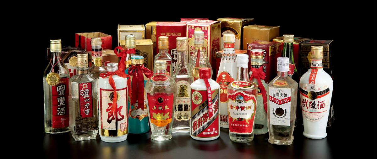 中国八大名酒_中国古老八大名酒排名榜