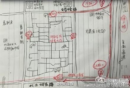 高手在民间!快递员手绘北京避堵地图