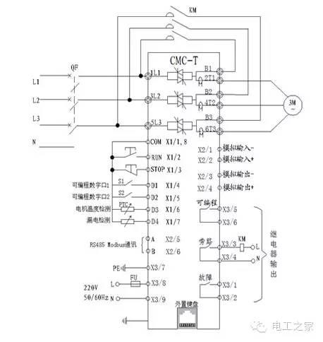 机软启动器接线图