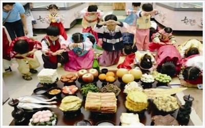 韩国的节日