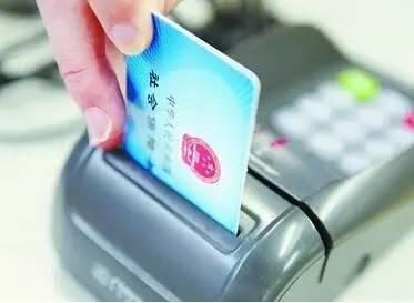 北京将多措施提高职工待遇?职工医疗费自付比