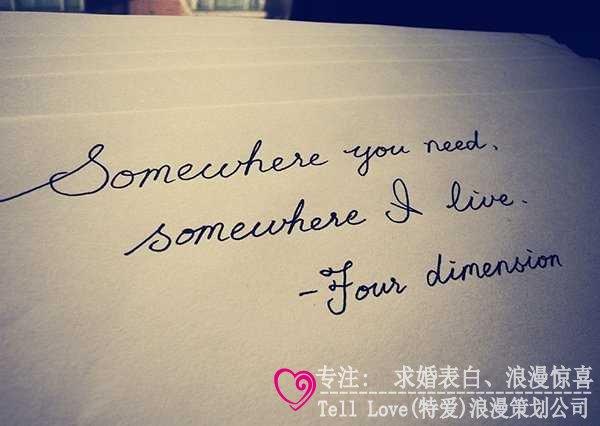 最感人的表白情书_感人表白情书范文 你学会了吗