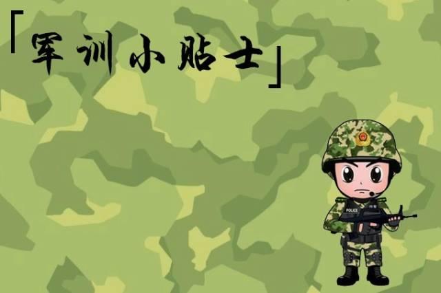 军训动画手绘海报