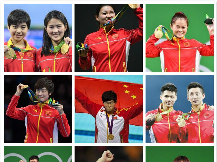 里约奥运中国健儿夺冠的精彩瞬间集锦!