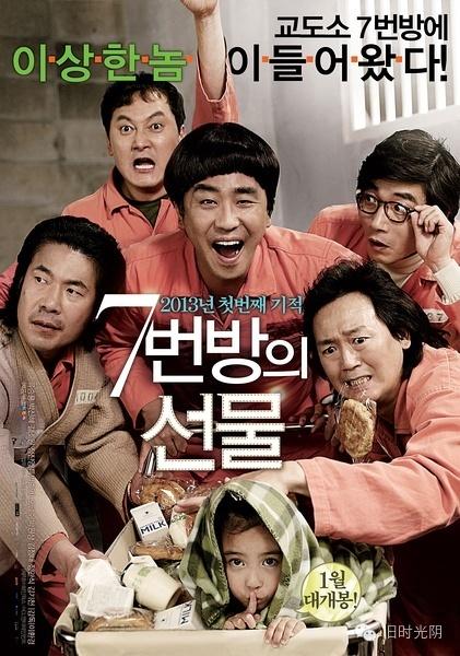 韩国最搞笑电影系列爱情电影网aqdy雪图片