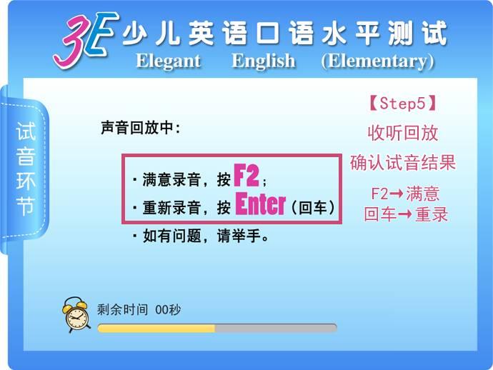 英语口语自学app什么好