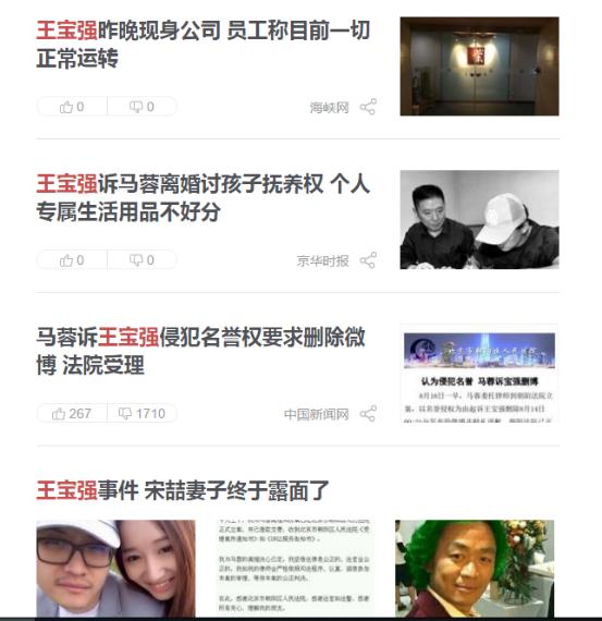 坤鹏论:宝强离婚看媒体的传播威力已是舆论主阵地-自媒体|坤鹏论