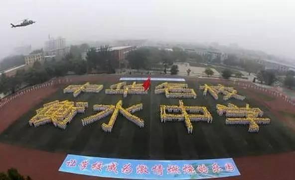 中国最牛的 高考加工厂 ,除了毛坦厂还有它们