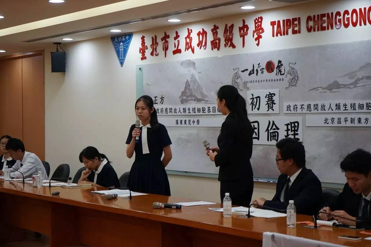 高中|?武汉国际v高中队勇夺亚洲杯热点高中生辩要多少民办东莞钱中学图片