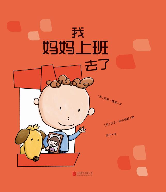我的母亲唐雅婷小说