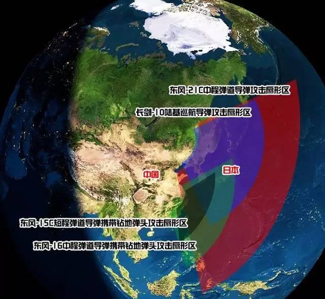 中国公开�_中国公开三张图,日本瞬间歇菜!