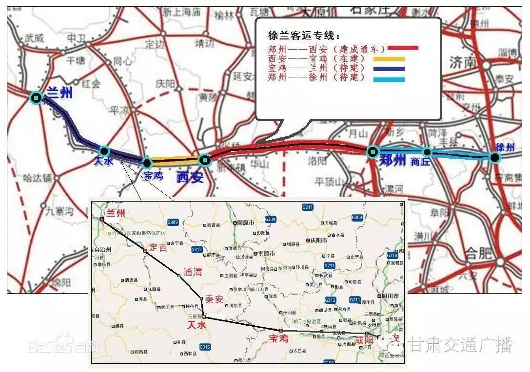 西安,8小时到北京,2017年有望实现高清图片