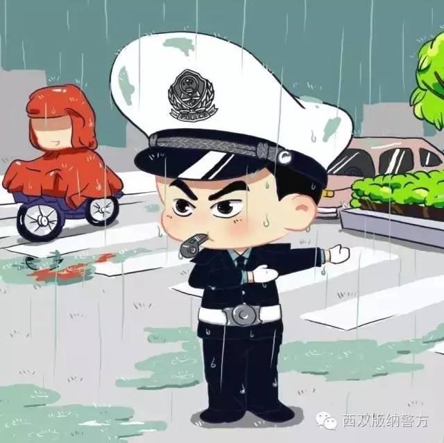 交通警察图片漫画