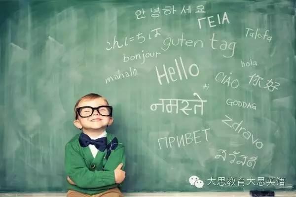 学英语有好方法,每天20分钟足矣,学1年顶6年!
