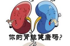 补肾药店pop手绘海报
