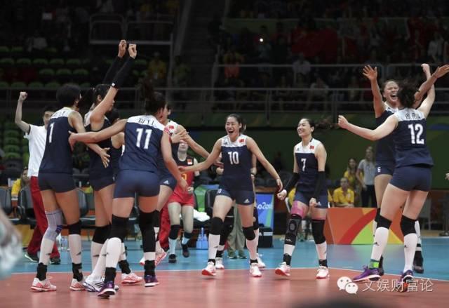 里约奥运会女排决赛