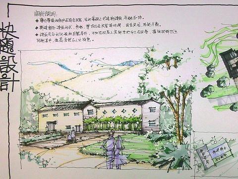 北京林业大学风景园林专业考研
