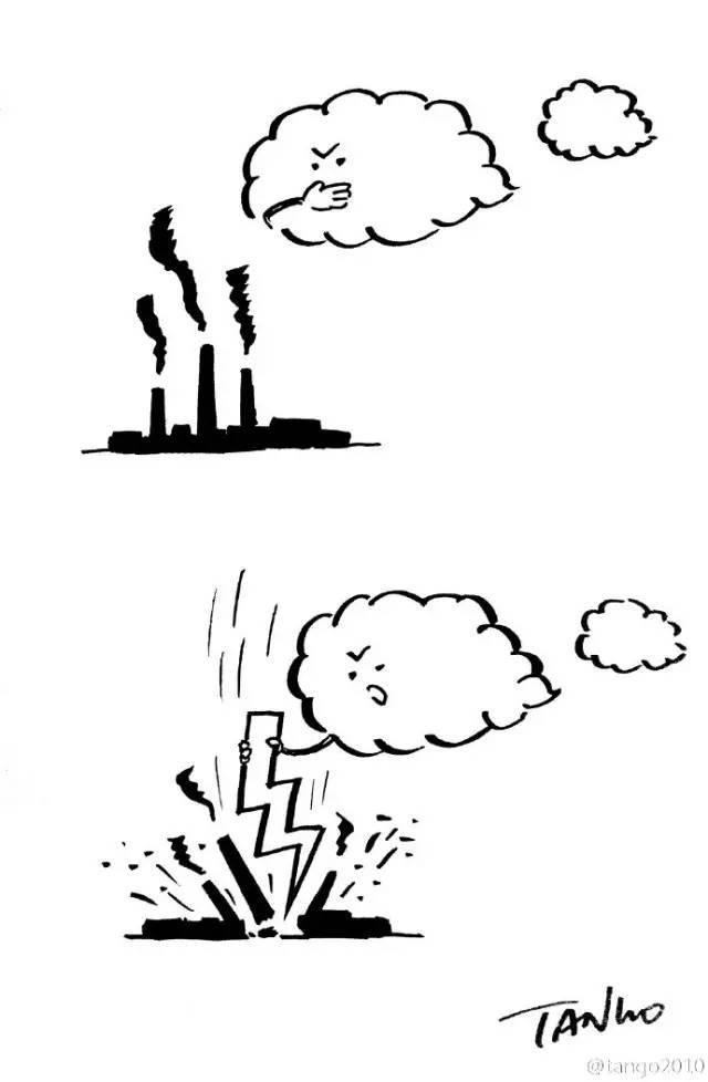 17,污染环境,天打雷劈.