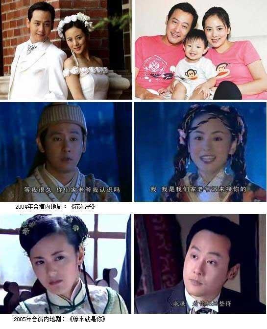 再来个经典老剧《花姑子》,邱心志,王艺璇,因花姑子结缘,皇阿玛居然